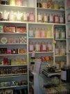 Sweetie Shop Brewer Street London