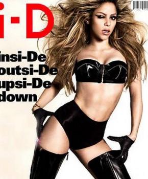 Shakira i-D Magazine Cover